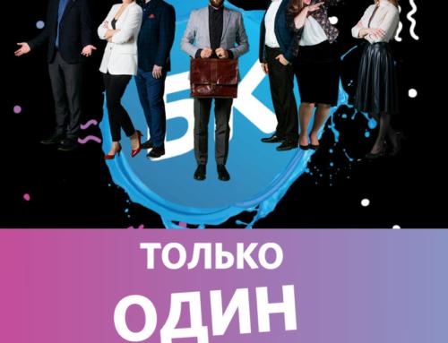 3 сентября, 18:30 стартуют Библейские семинары в «Слово жизни» Москва!